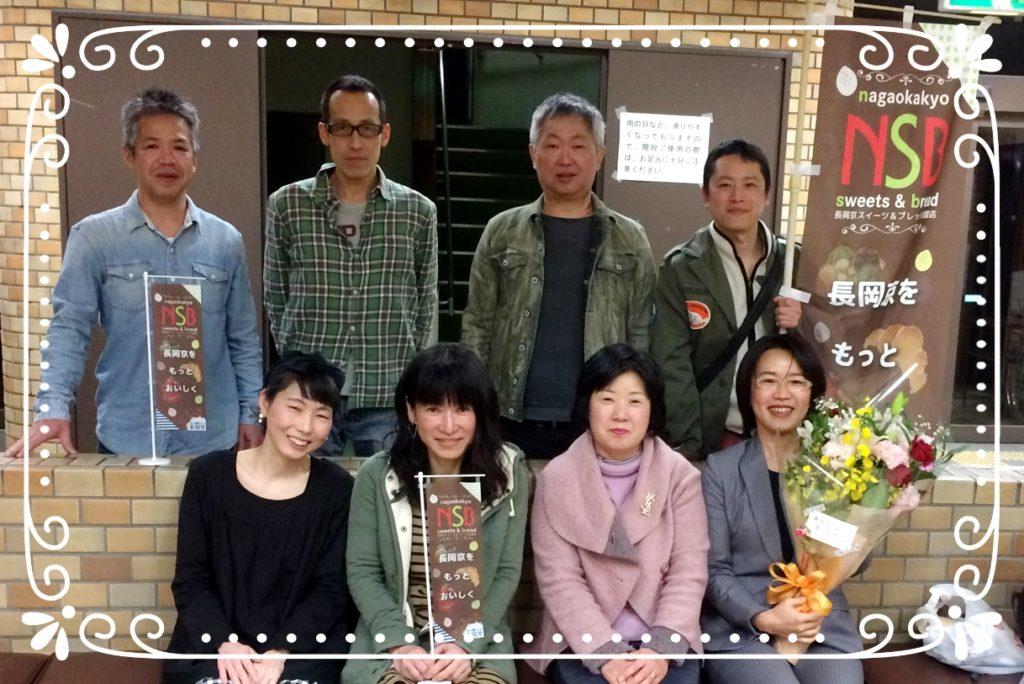 長岡京スイーツ&ブレッドのメンバー