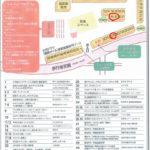 ガラシャ祭り2018勝竜寺城会場
